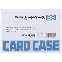 (まとめ)ライオン事務器 カードケース 硬質タイプB6 PVC 1枚 【×50セット】