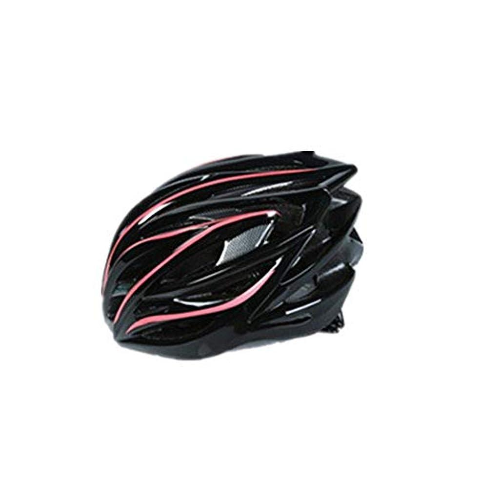 ズボン存在接地自転車用ヘルメット超軽量 アウトドアサイクリング愛好家に適した自転車ヘルメット自転車ヘルメット自転車安全ヘルメット。 オフロード自転車用保護帽