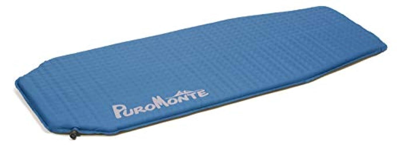 飼いならす毎年結果としてプロモンテ(PuroMonte) 寝袋 マット エアーマット