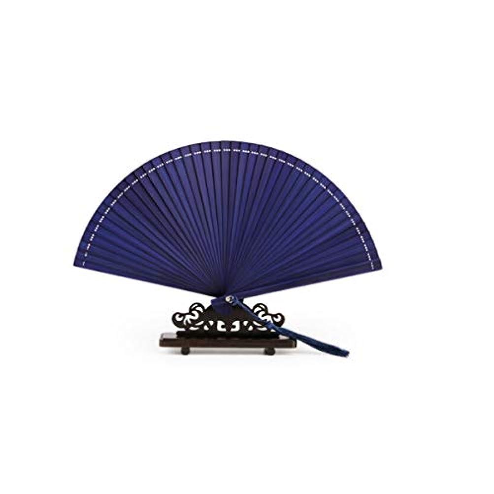 先史時代の合成休みKATH ファン5インチの小型扇子中国風ささやかな贈り物を折りたたみ
