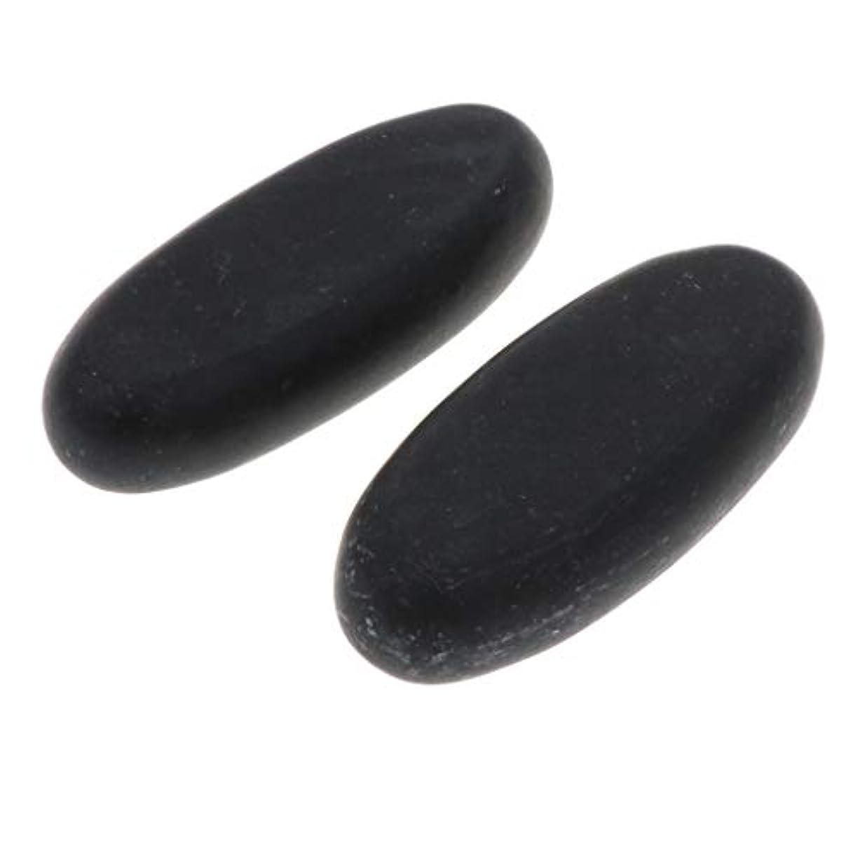 手足過言酔うSM SunniMix 天然石ホットストーン マッサージ用玄武岩 マッサージストーン マッサージ石 ボディマッサージ 2個 全2サイズ - 8×3.2×1.5cm