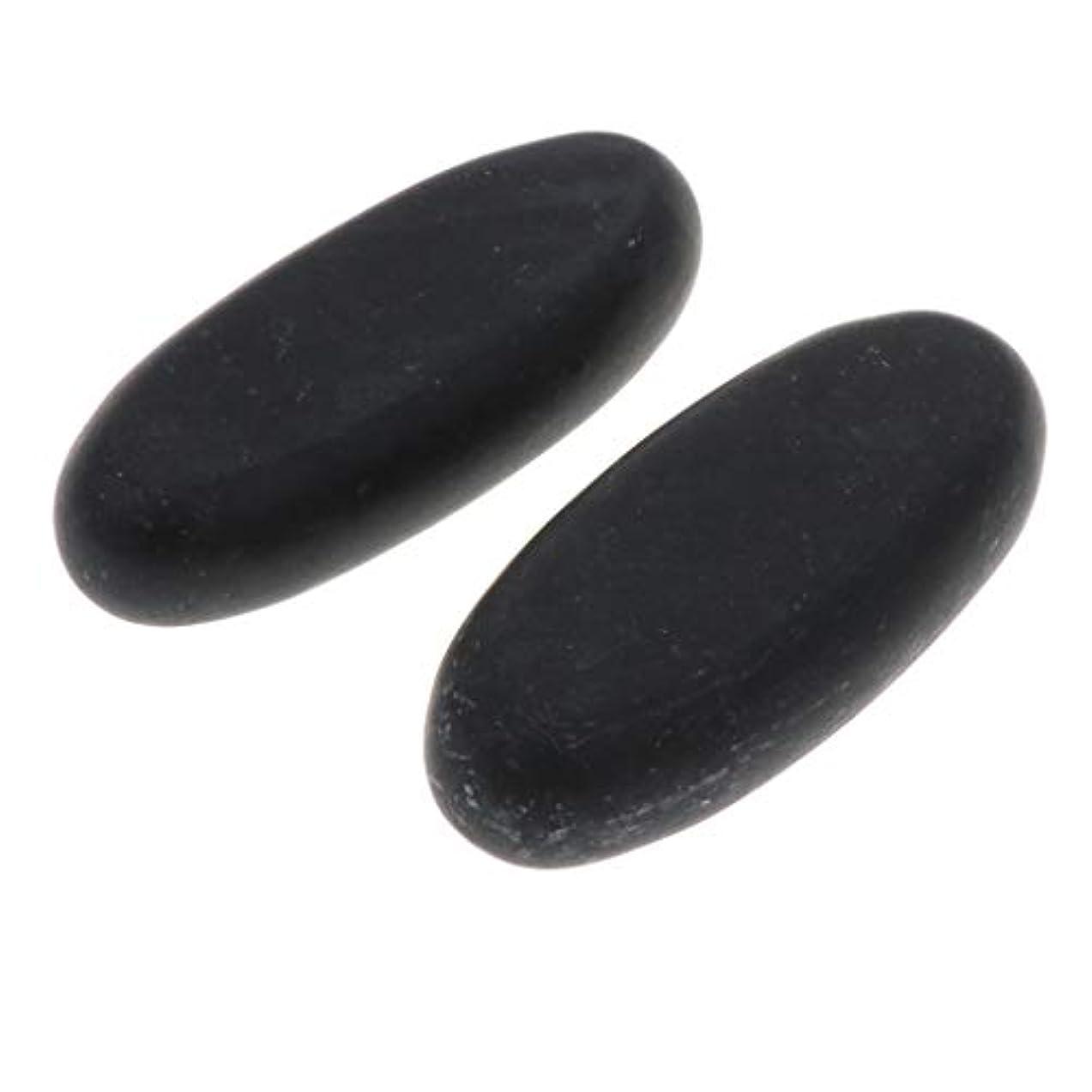 甘やかす側面メガロポリスSM SunniMix 天然石ホットストーン マッサージ用玄武岩 マッサージストーン マッサージ石 ボディマッサージ 2個 全2サイズ - 8×3.2×1.5cm