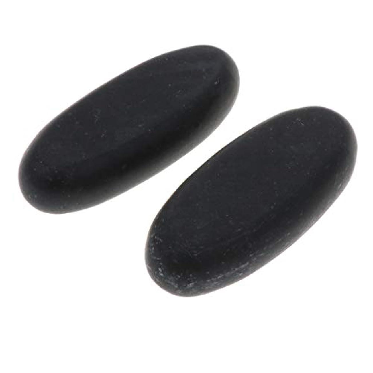 レジモニカミシンSM SunniMix 天然石ホットストーン マッサージ用玄武岩 マッサージストーン マッサージ石 ボディマッサージ 2個 全2サイズ - 8×3.2×1.5cm