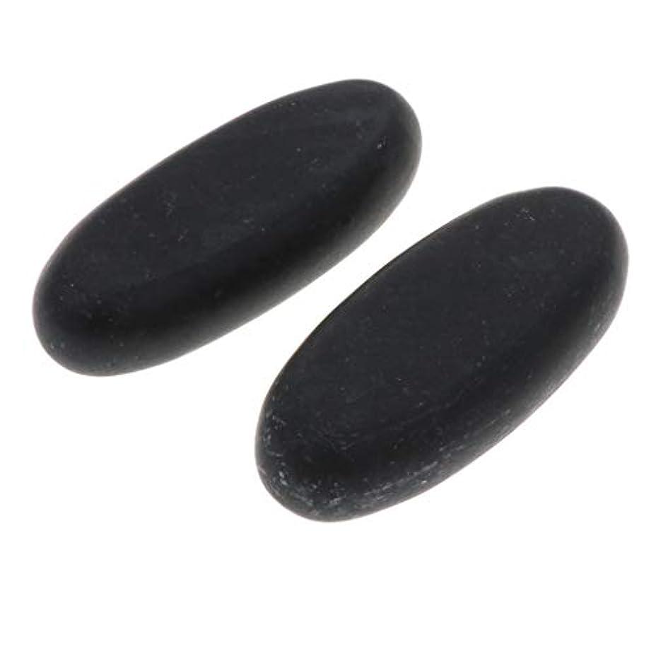 ほこりっぽい印象的な後退するD DOLITY マッサージ石 マッサージストーン 玄武岩 ボディマッサージ ツボ押し リラクゼーション 全2サイズ - 8×3.2×1.5cm