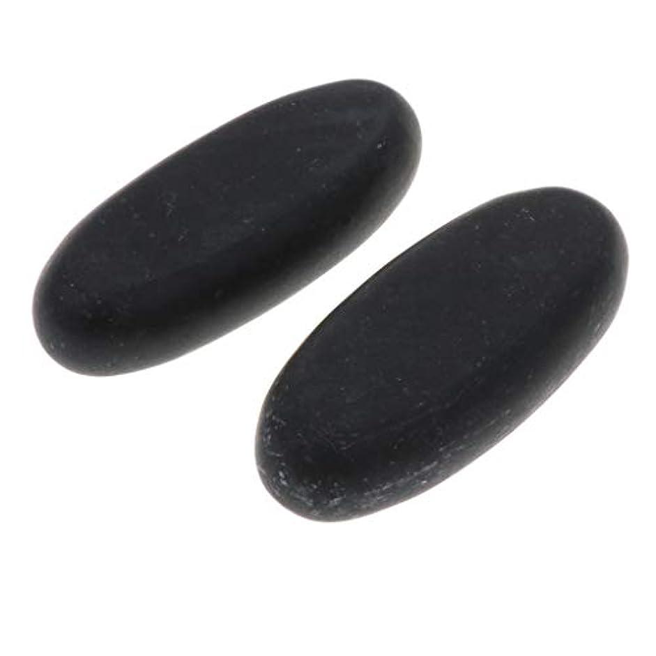 本質的にルーチンプログレッシブマッサージ石 マッサージストーン 玄武岩 ボディマッサージ ツボ押し リラクゼーション 全2サイズ - 8×3.2×1.5cm