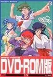 ハコてん雀 DVD-ROM版