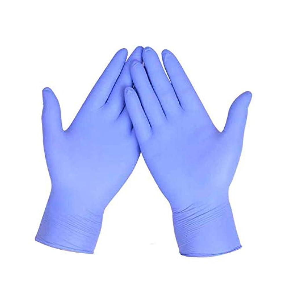 ラググレーボリューム100枚入 掃除用 粉なし 防水耐油 手袋 使い捨て ニトリル手袋 ビニール手袋