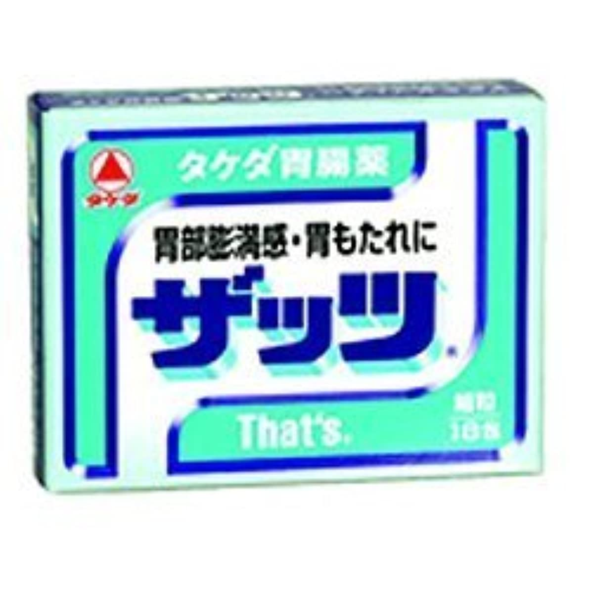 請求可能選択四半期【第2類医薬品】ザッツ 18包 ×3