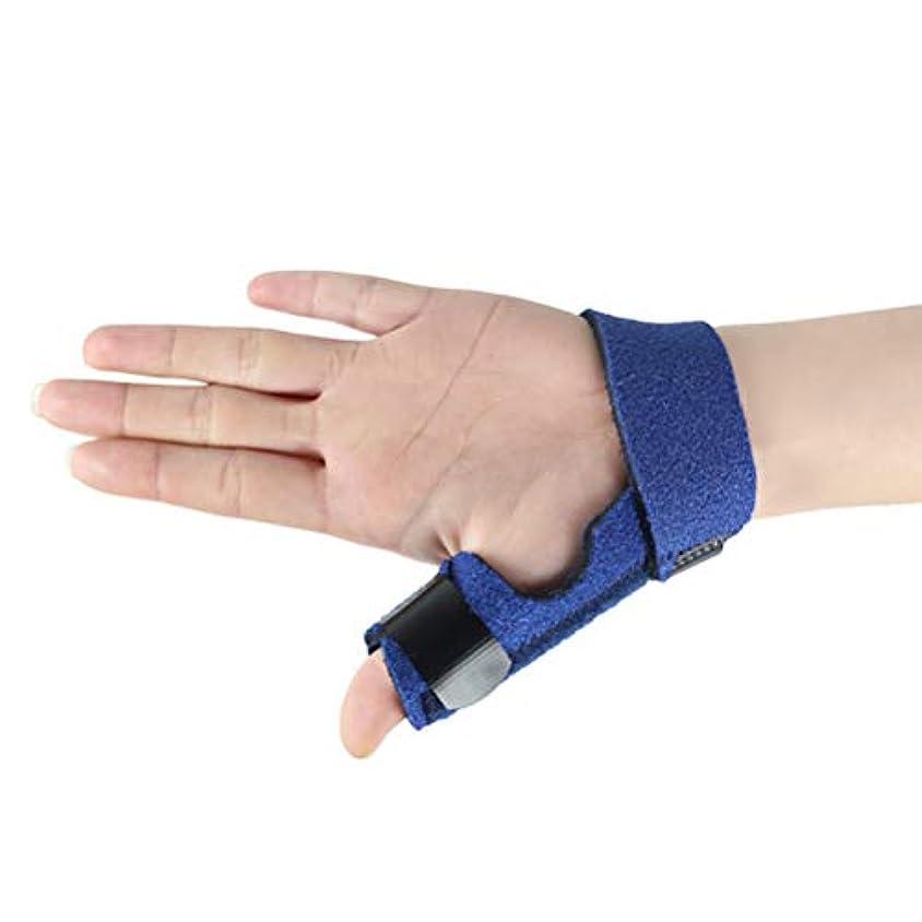 政権バースイブニングHeallily指修正サポートブレース骨折指固定ベルト指矯正プロテクタースプリント(右手)