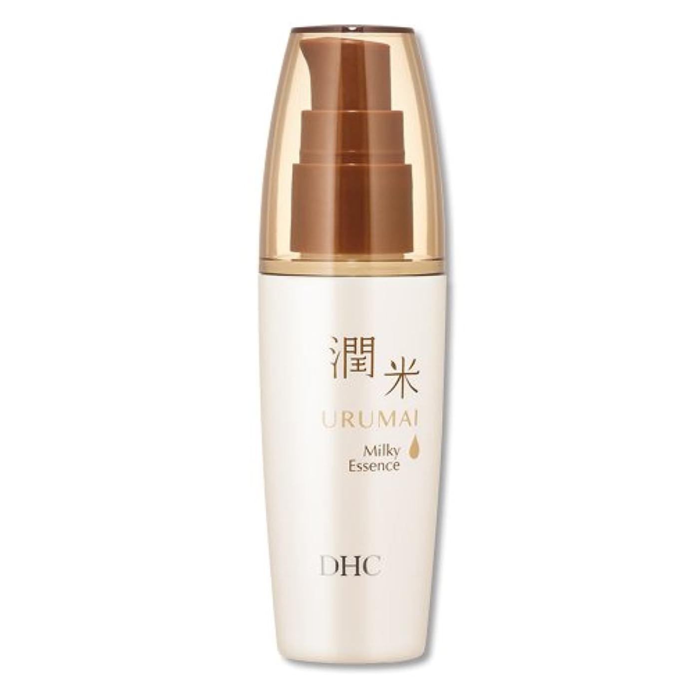 アウターアプト純粋なDHC潤米(URUMAI)ミルキーエッセンス(美容乳液)