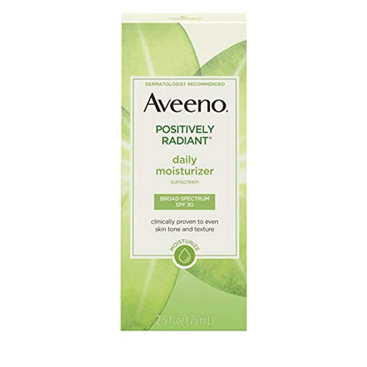 ハンディキャップファランクス運命的なAveeno Active Naturals Positively Radiant Daily Moisturizer SPF-30 UVA/UVB Sunscreen 73 ml