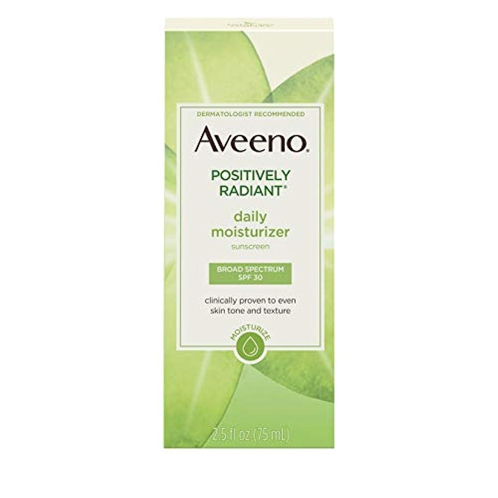 寛容モンキー上下するAveeno Active Naturals Positively Radiant Daily Moisturizer SPF-30 UVA/UVB Sunscreen 73 ml