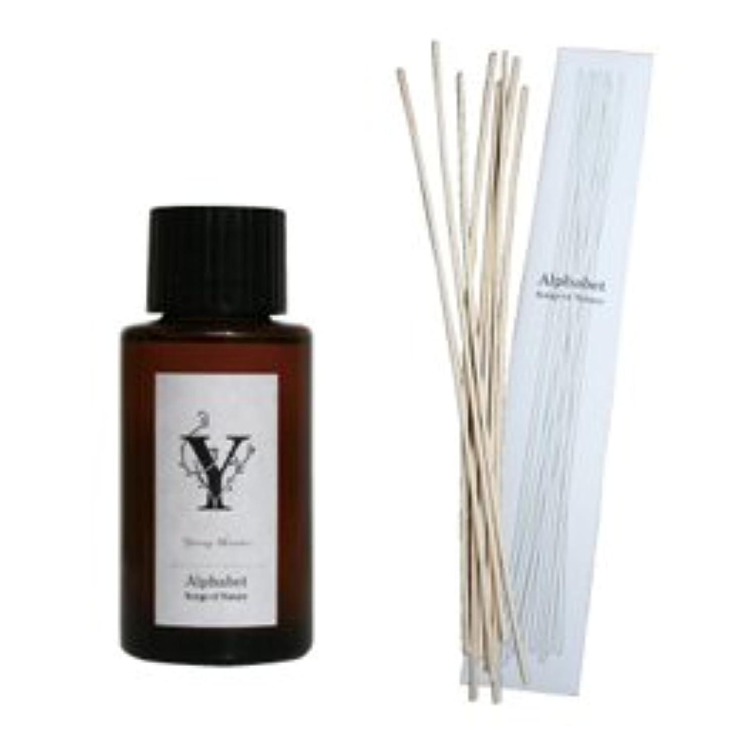 強盗ユーザー想起アートラボ(ART LAB)Songs of Nature アルファベット リードディフューザー 【Y】ヤングバンブー (Young Bamboo) 120ml リードスティック付き