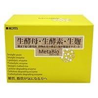 MetaBio/メタバイオ(2粒×30包)×12箱セット