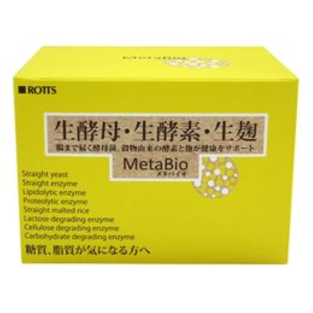 早めるあごひげワンダーMetaBio/メタバイオ(2粒×30包)×6箱セット