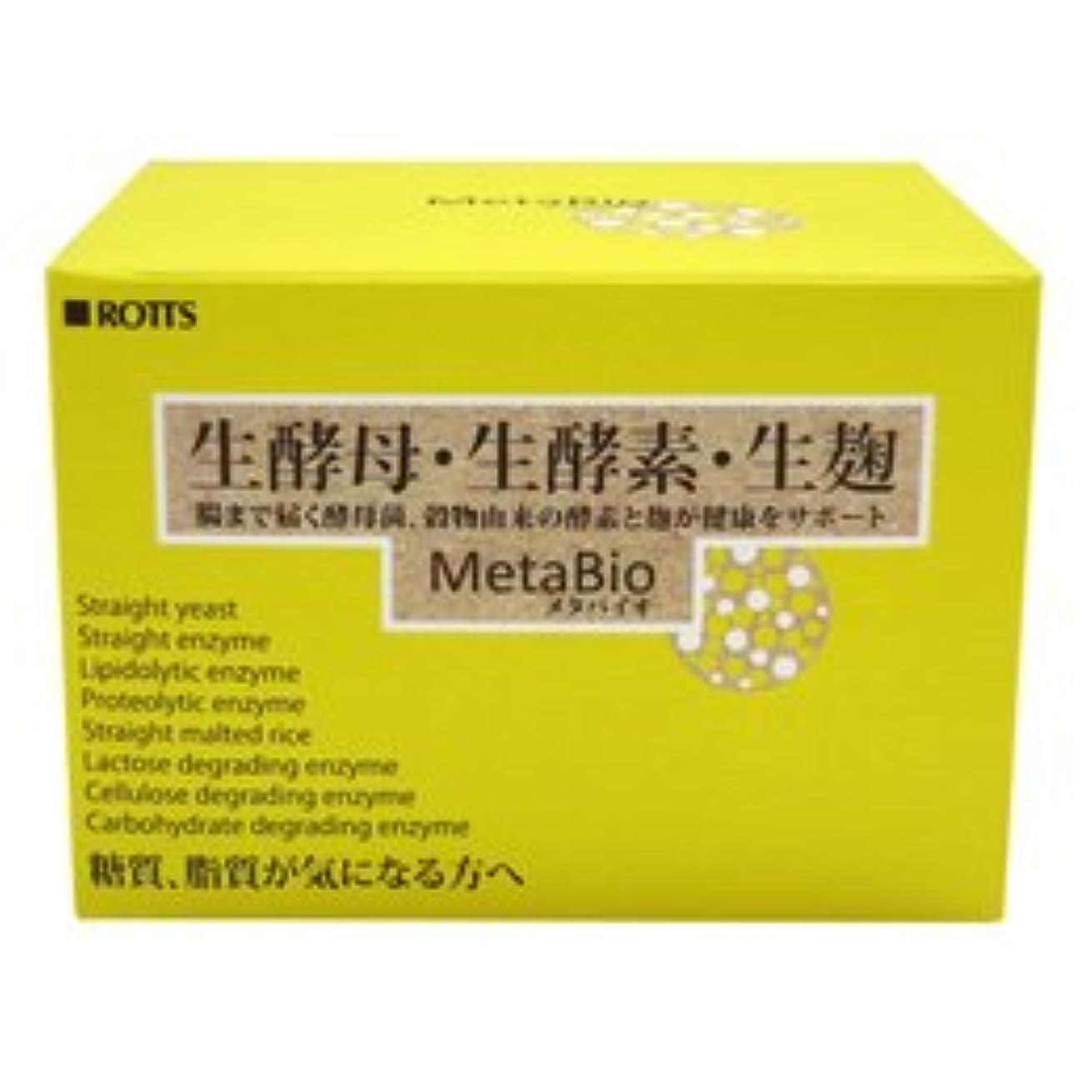 顕著世紀前文MetaBio/メタバイオ(2粒×30包)×6箱セット