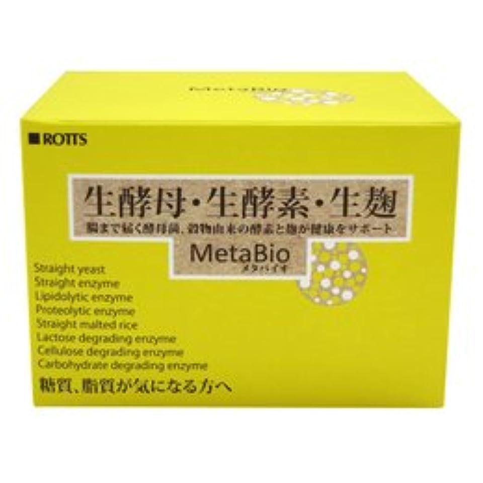 誘惑多様な地味なMetaBio/メタバイオ(2粒×30包)×6箱セット