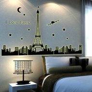 まるでパリにいる気分 ウォールステッカー 夜に 光る 蓄光シ...