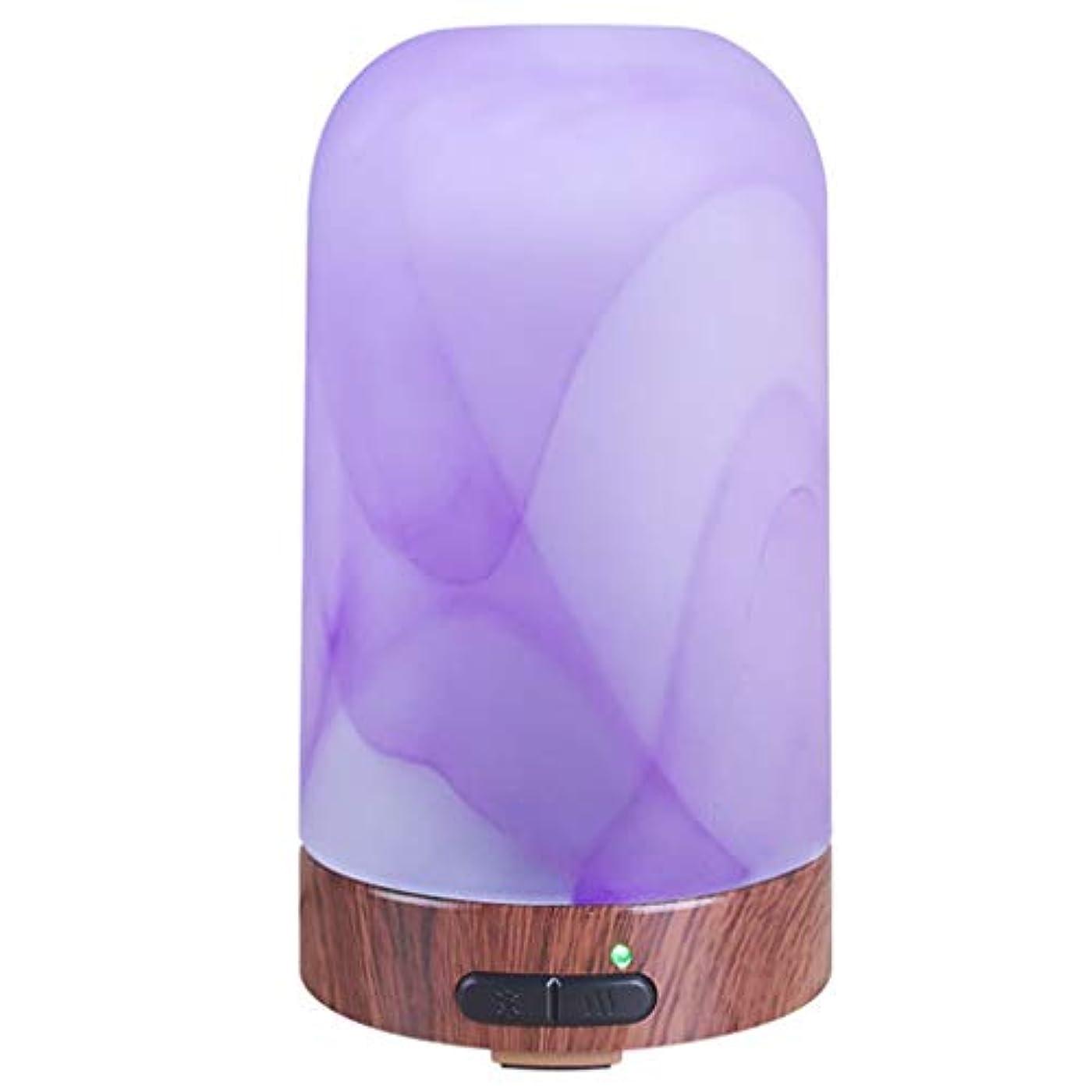 基礎理論ハンディやさしいアロマセラピーエッセンシャルオイルディフューザー、ウッドグレインアロマディフューザークールミスト加湿器付きナイトライトウォーターレスオートシャットオフホームオフィスヨガ (Color : Purple)