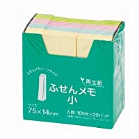 再生紙ふせんメモ 小(4色セット)(@880円×24個)1セット