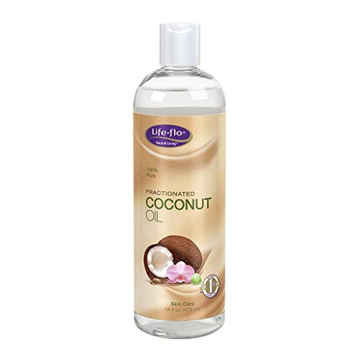 戻す急いで滑り台海外直送品Fractionated Coconut Oil, 16 oz by Life-Flo