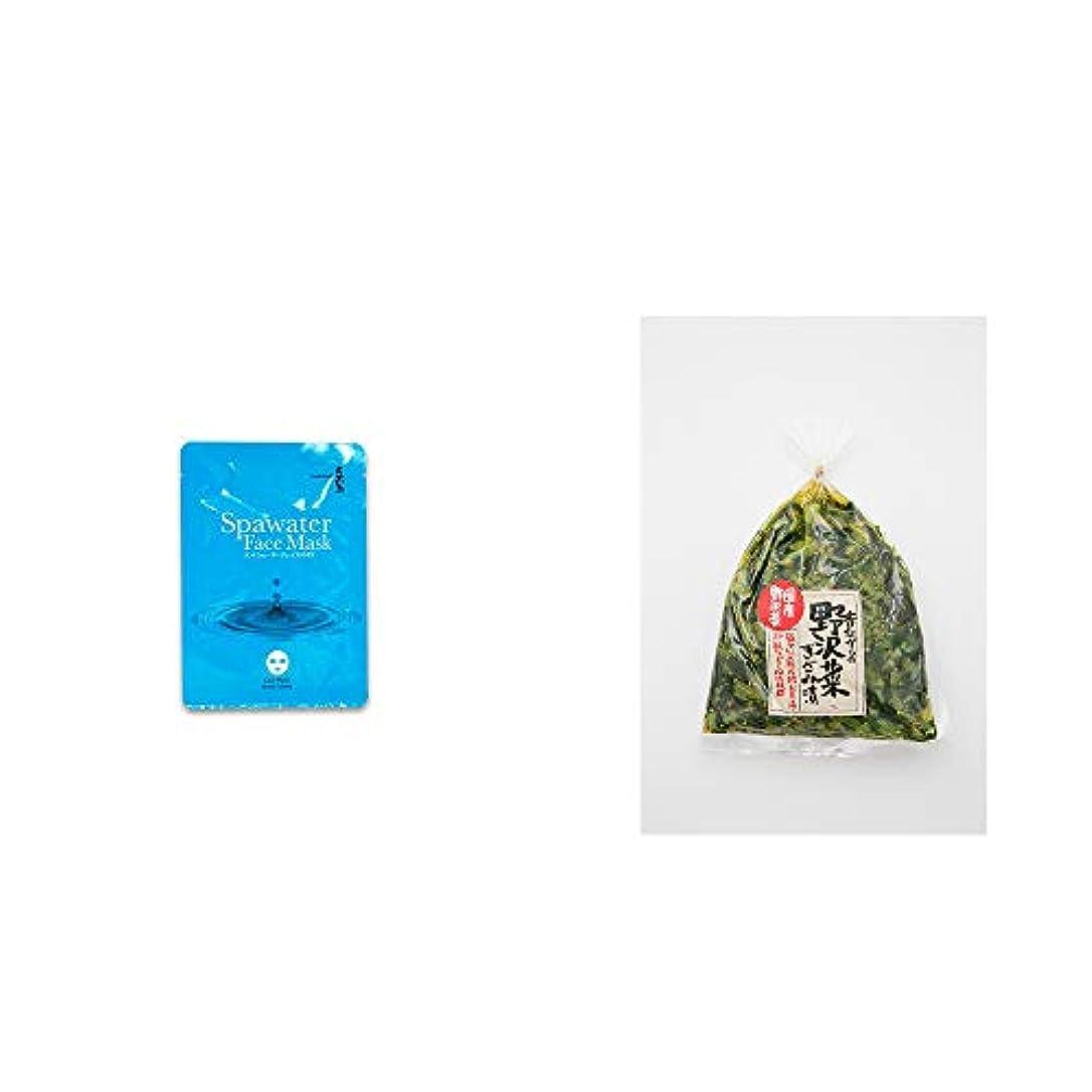 期待ラベ省[2点セット] ひのき炭黒泉 スパウォーターフェイスマスク(18ml×3枚入)・国産 昔ながらの野沢菜きざみ漬け(150g)