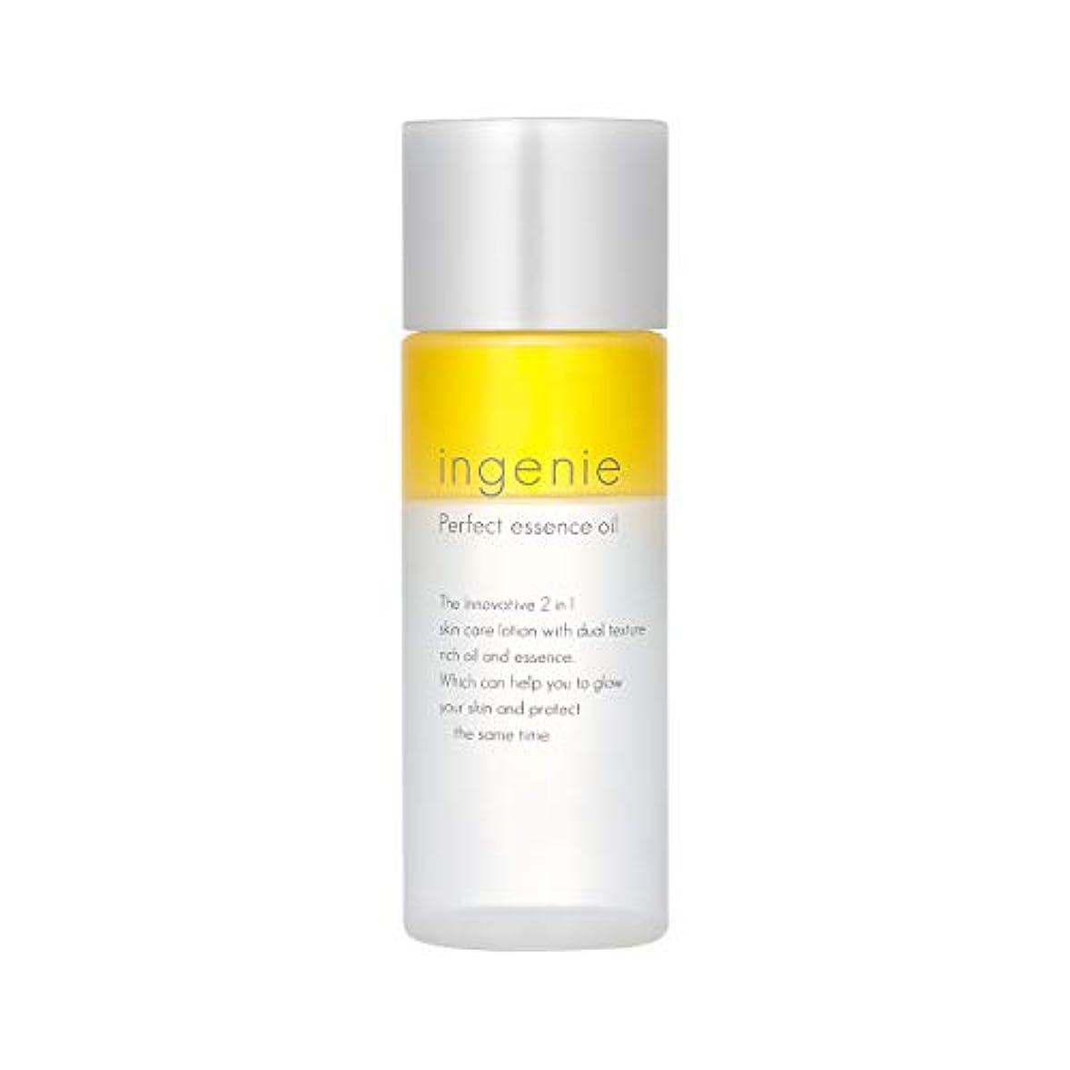 呼吸するに対応する流体インジニエ パーフェクトエッセンスオイル genie(ジニエ) オールインワン化粧美容オイル 保湿 ラベンダーの香り ボタニカルオイル (50ml)