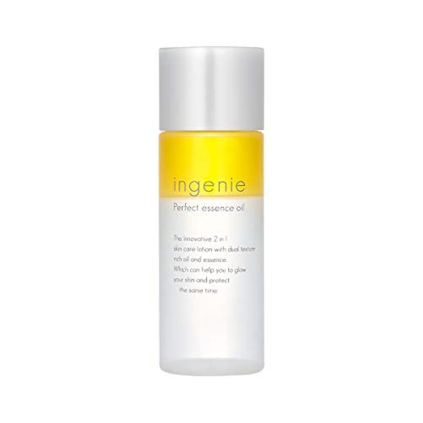 インジニエ パーフェクトエッセンスオイル genie(ジニエ) オールインワン化粧美容オイル 保湿 ラベンダーの香り ボタニカルオイル (50ml)