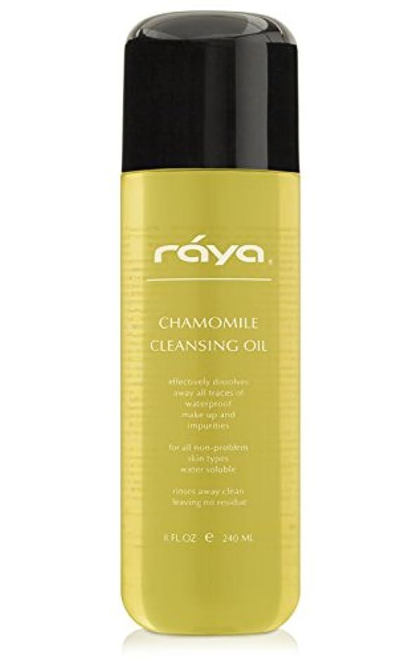 オフェンス反毒喜びRaya カモミール?フェイシャルクレンジングオイル(154)|すべてのスキンの自然やオーガニック、水溶性オイルクレンザーと防水メイクアップリムーバー|カモミールやラベンダー油で作られました 8 fl-oz