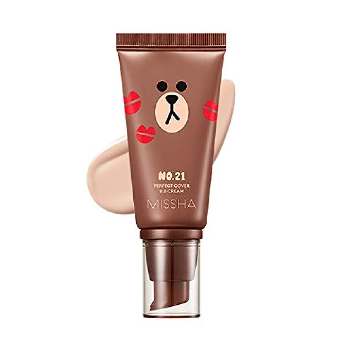 奇跡的な溶かす桁Missha M Perfect Cover BB Cream SPF42 PA+++ [Line Friends Edition] ミシャ(ラインフレンズ)MパーフェクトカバーB.Bクリーム (#21 Light Beige...