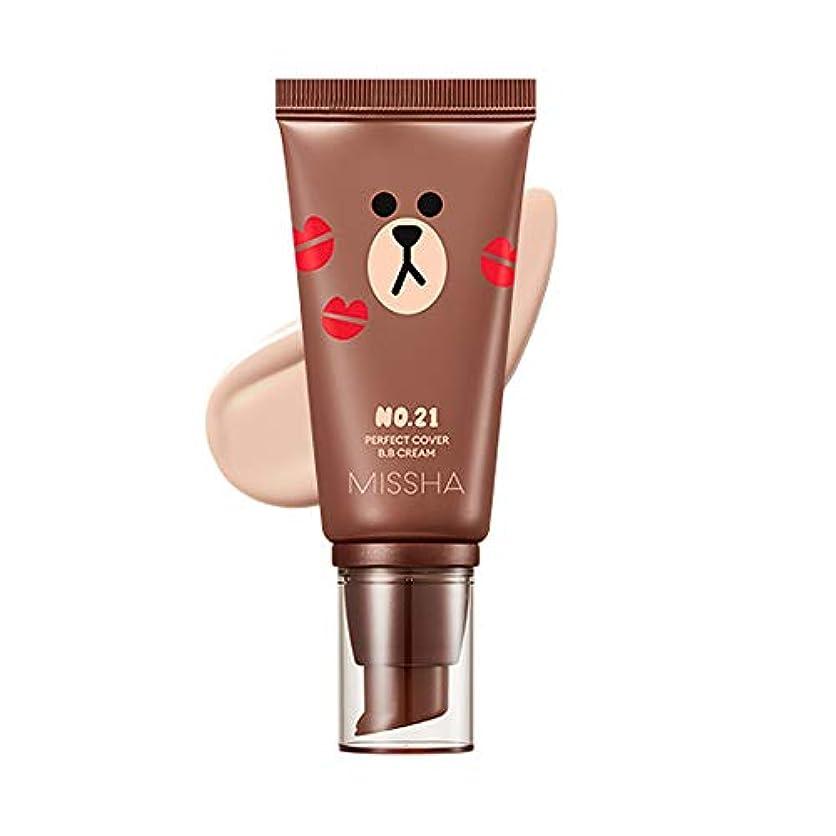 退却基準保守的Missha M Perfect Cover BB Cream SPF42 PA+++ [Line Friends Edition] ミシャ(ラインフレンズ)MパーフェクトカバーB.Bクリーム (#21 Light Beige...
