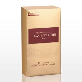 プラセンタ100 コア スタートパック 30粒×3箱