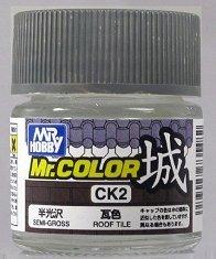 Mr.カラー CK2 瓦色 【HTRC 3】