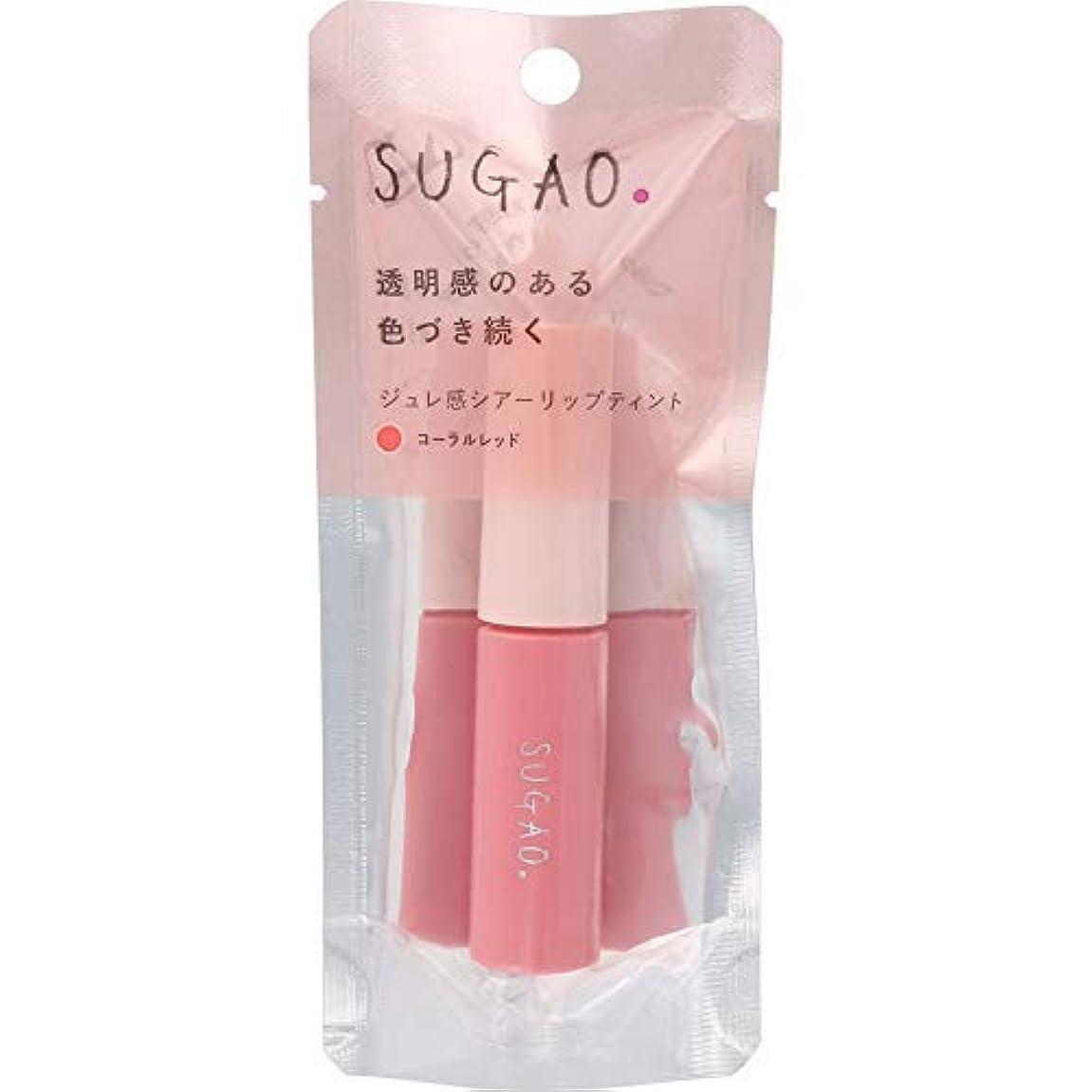 空白ビット薄暗いSUGAO ジュレ感シアーリップティント コーラルレッド × 6個セット
