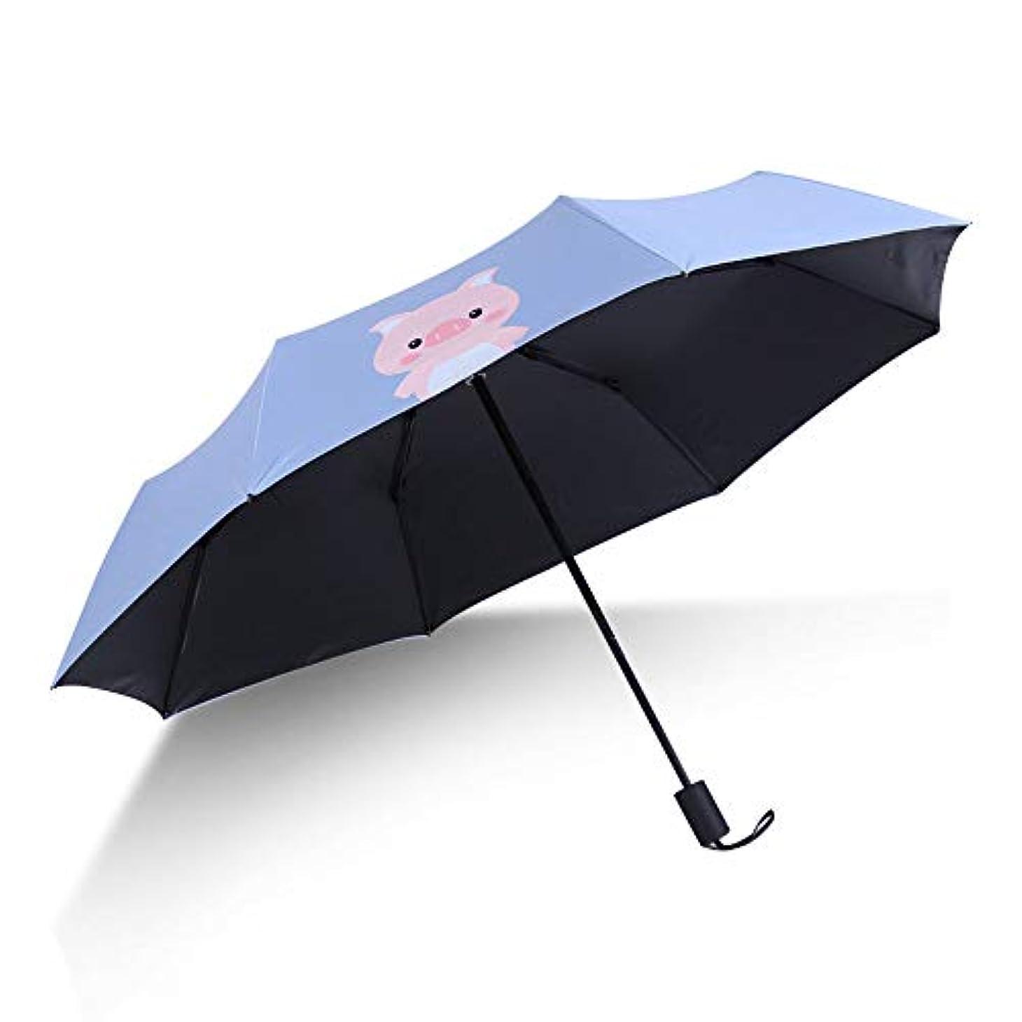 感染する施設冷蔵する日傘、三折りたたみ学生日焼け止めUV傘、周りに運ぶことができる、晴れと雨の日