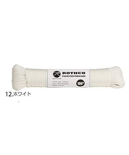 ロスコROTHCO ポリエステル パラコード rothco11 30m 12.ホワイト(WHITE)