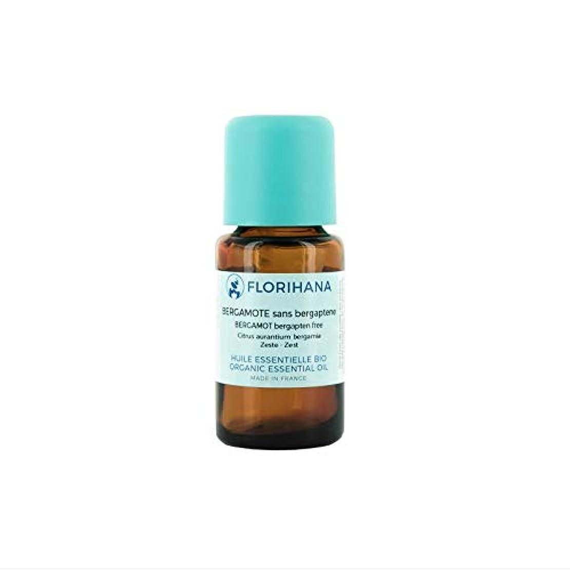 赤字しょっぱい消毒剤オーガニック エッセンシャルオイル ベルガモットベルガプテンフリー 5g(5.7ml)