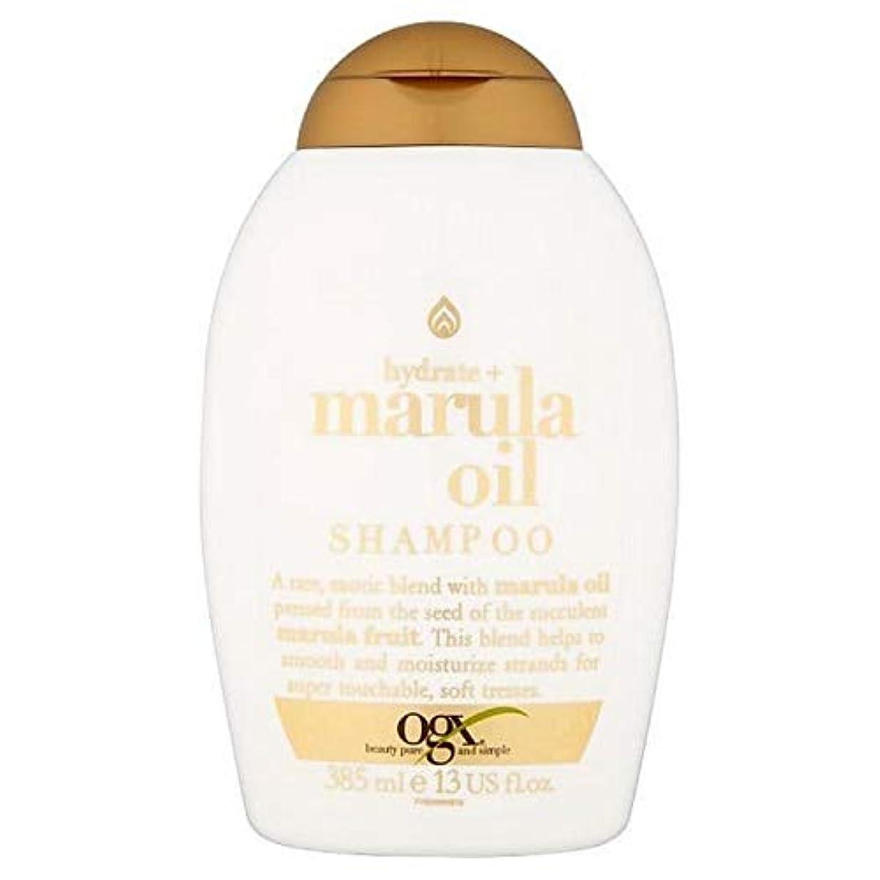 多様な性能メダリスト[Ogx] Ogxマルラ油シャンプー385ミリリットル - OGX Marula Oil Shampoo 385ml [並行輸入品]