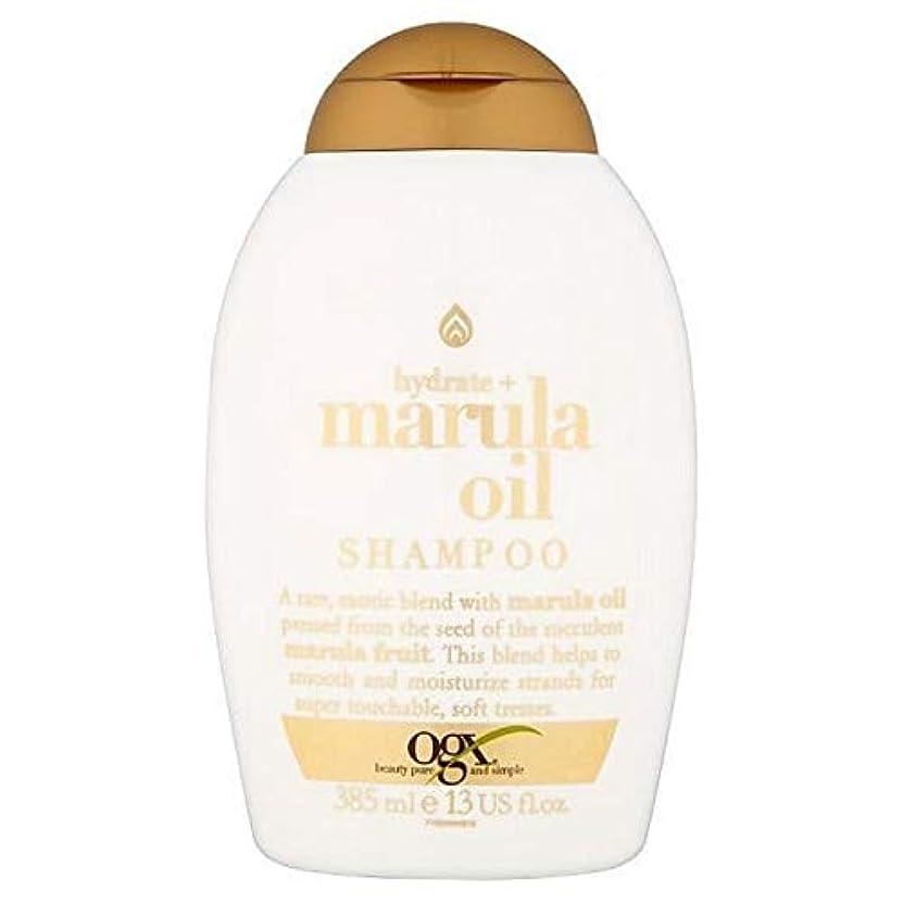 定規媒染剤脅かす[Ogx] Ogxマルラ油シャンプー385ミリリットル - OGX Marula Oil Shampoo 385ml [並行輸入品]