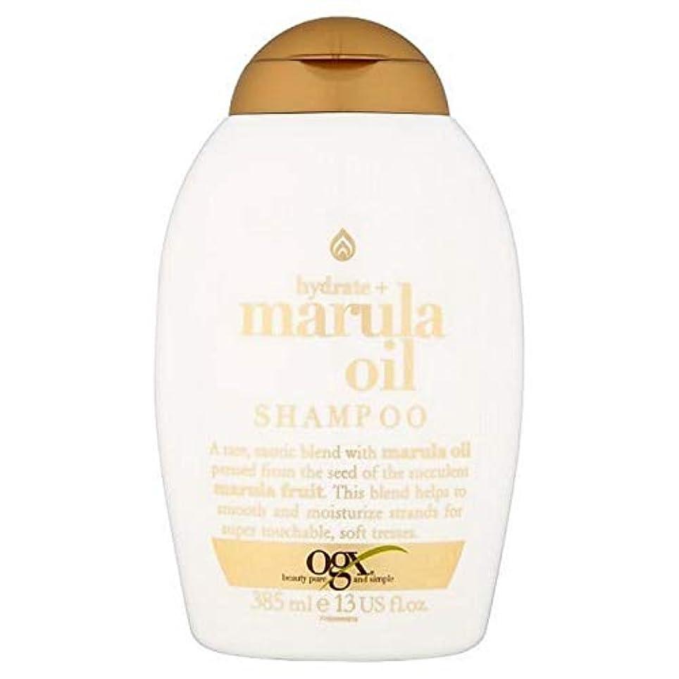 考古学不完全恐ろしいです[Ogx] Ogxマルラ油シャンプー385ミリリットル - OGX Marula Oil Shampoo 385ml [並行輸入品]