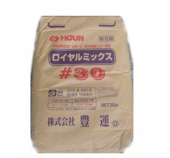 ロイヤルミックス#30(一材型ポリマーセメント系下地調整塗材) 25kg ~接着剤混入不要・水だけでOK~