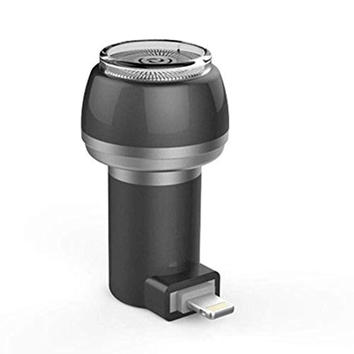 リングレット完璧な運動する電気かみそりミニ電気かみそりメンズ電気かみそり、磁気携帯電話プラグかみそり携帯電話/コンピューター/モバイル電源USB電源ポータブルビジネス海外対応モバイルかみそり (グレー)