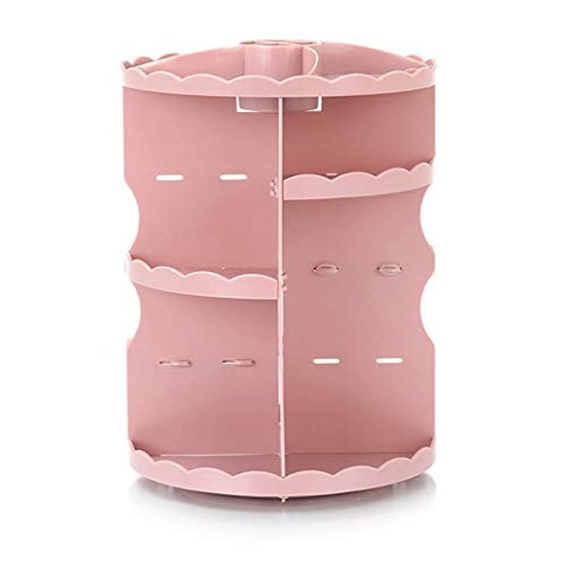 ジョリーつぼみ特殊化粧品収納ボックス クリア アクセサリースタンド コスメボックス 組み立て式 化粧道具入れ 円形 超大容量 高さ調節可能 整理簡単 360回転可能 小物入れケース 卓上 洗面所 多機能 ピンク
