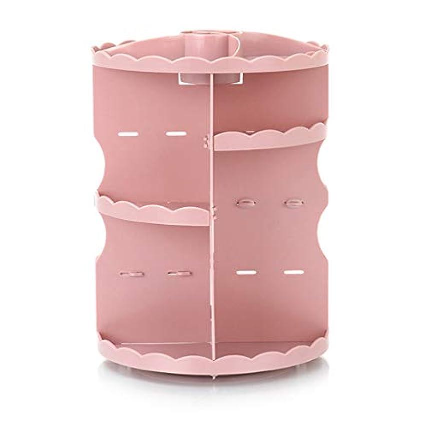 不忠不当ベックス化粧品収納ボックス クリア アクセサリースタンド コスメボックス 組み立て式 化粧道具入れ 円形 超大容量 高さ調節可能 整理簡単 360回転可能 小物入れケース 卓上 洗面所 多機能 ピンク