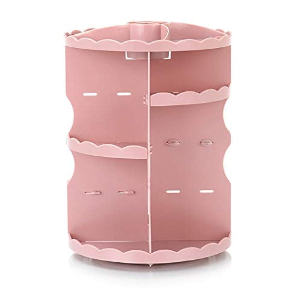 受け入れた是正変更化粧品収納ボックス クリア アクセサリースタンド コスメボックス 組み立て式 化粧道具入れ 円形 超大容量 高さ調節可能 整理簡単 360回転可能 小物入れケース 卓上 洗面所 多機能 ピンク