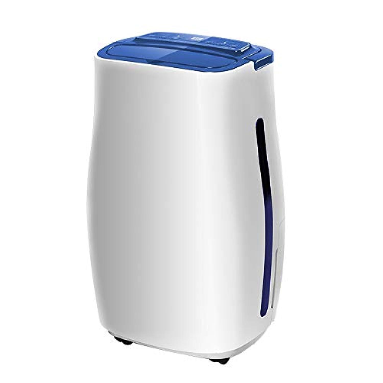 XIAOMEI 除湿機 - 家庭用コンパクトドライヤー、4L水タンク容量、ドライクリーニングとダブルエフェクト-350x 275x 595cm 乾燥機