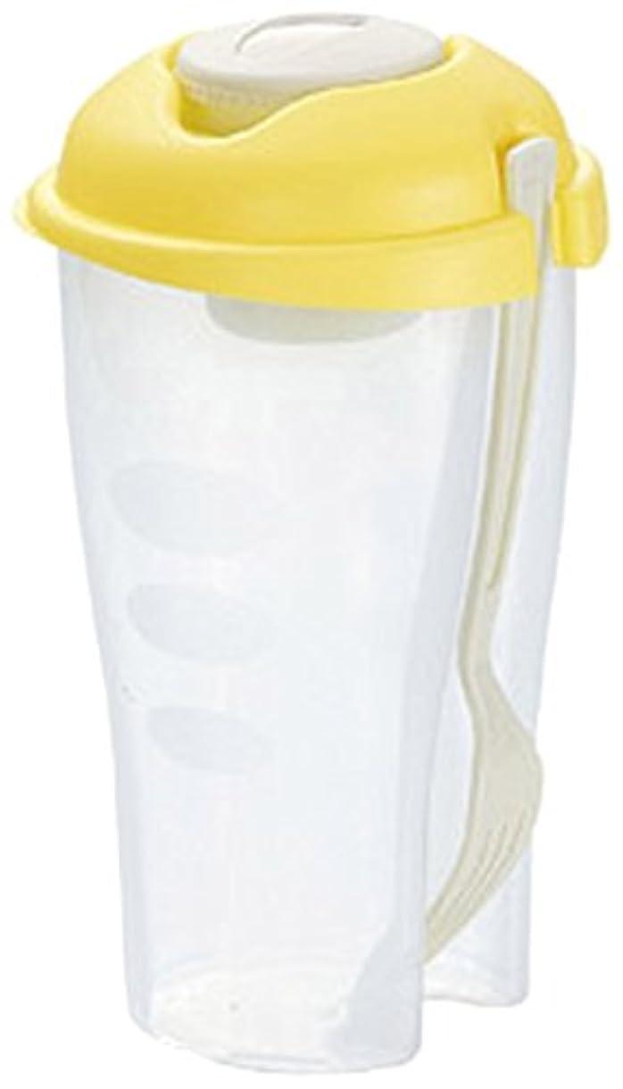 小競り合いゴールド傘ドレッシング が良く混ざる!  サラダ シェーカー 830ml (フォーク&容器&ディップケース)イエロー