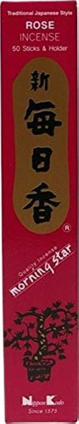 アカデミー世辞騒ぎ1 xローズ50スティック – Morning Star Incense