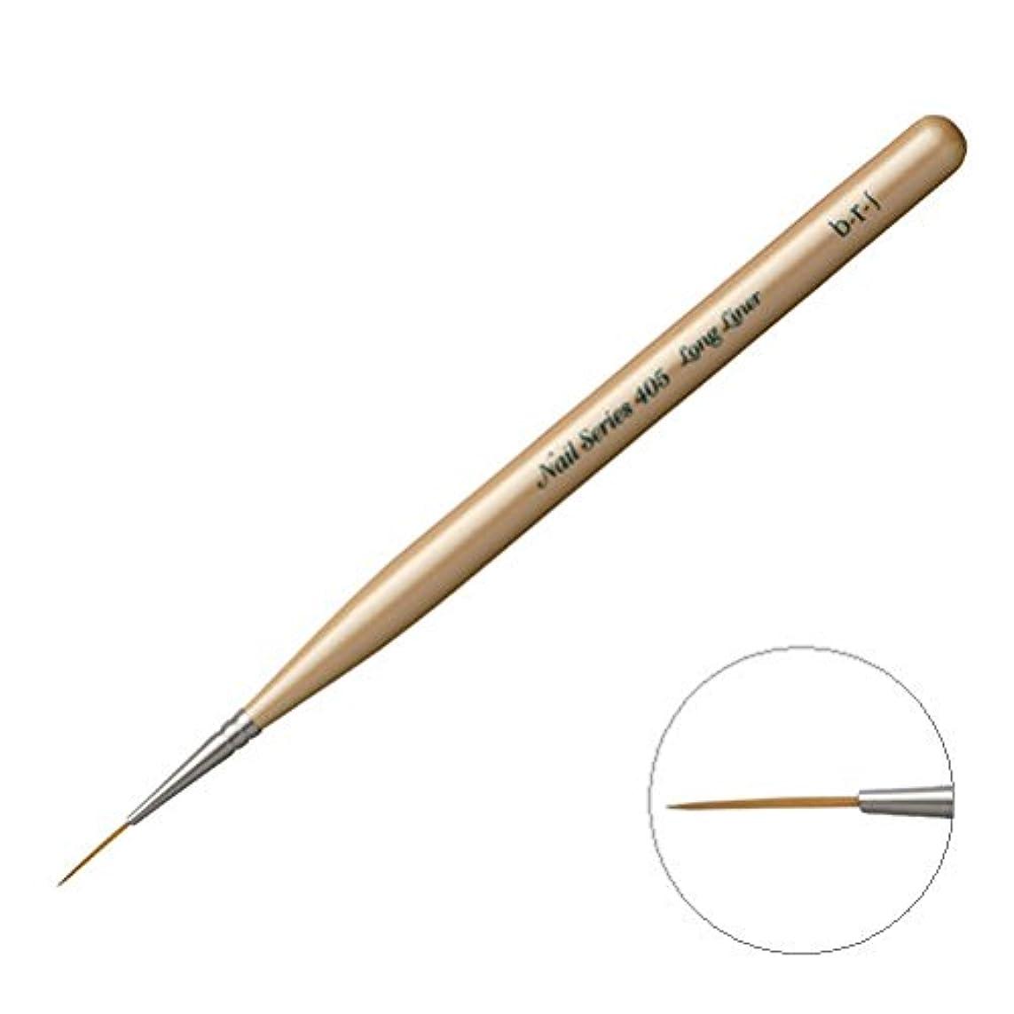 ナイトスポットそれにもかかわらず違反ブルーシュ ロングライナーブラシ 405 全長136mm ナイロン毛