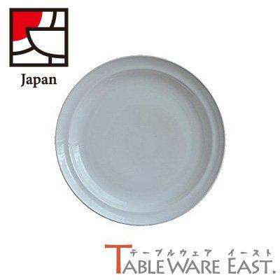 大皿 25.5cm ハーフリム ホワイトディナー皿